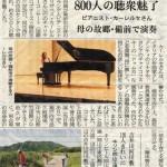Japan Tour-10